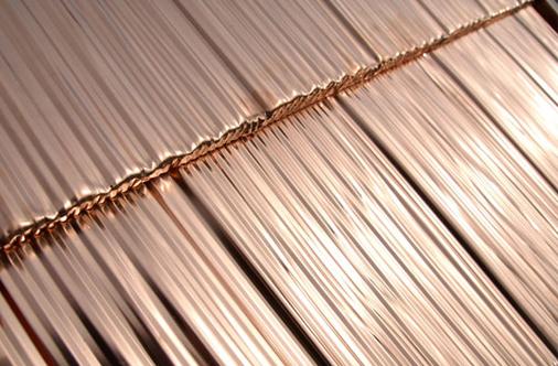 Copper Shingles Metrotile